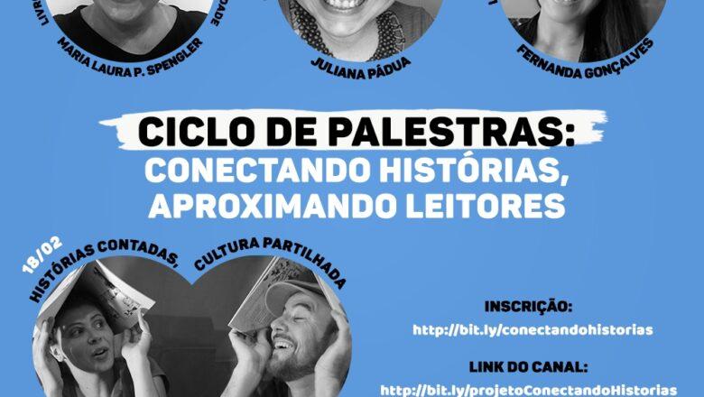 Ciclo de palestras on-line sobre literatura e mediação literária ocorre nos dias 10, 11, 17 e 18 de fevereiro